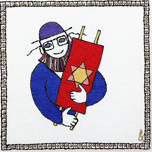 THE ORIGINAL HAND EMBROIDERED-NEW TORAH MAN  SYMBOL