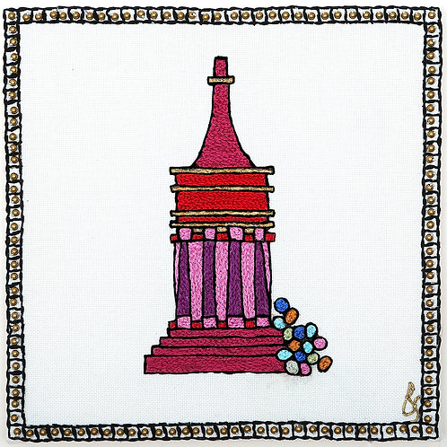 THE ORIGINAL HAND EMBROIDERED-NEW AVSHALOM SYMBOL