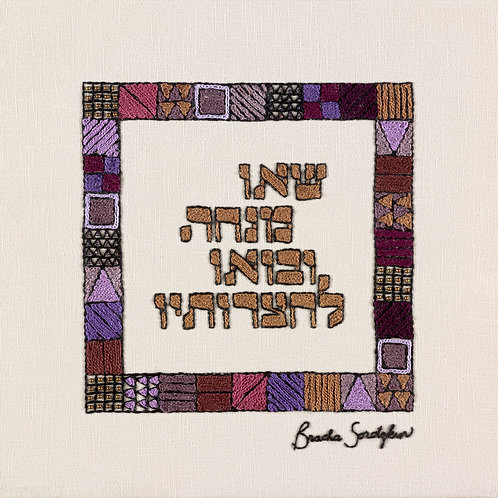 MINCHA-MAROON-DIGITAL PRINT-MOUNTED CANVAS-60