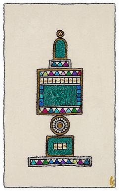 Colored-Besamim-Archival Print