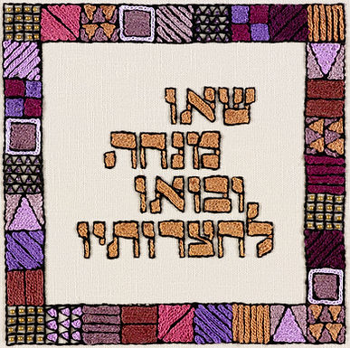 MAROON-MINCHA-Mounted Stretched Canvas-45x45-Archival Print