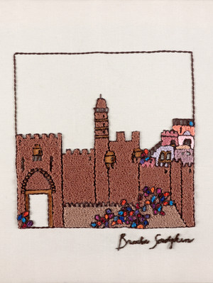 THE BROWN JERUSALEM