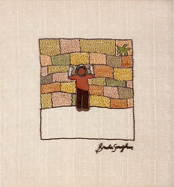 THE ORIGINAL HAND EMBROIDERED-THE KOTEL BOY