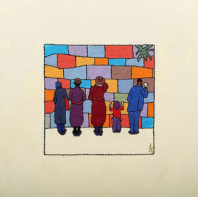 THE ORIGINAL HAND EMBROIDERED-THE KOTEL MEN