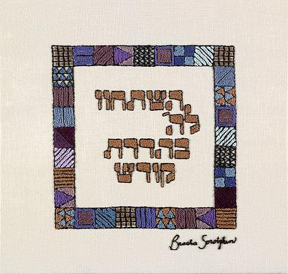 PURPLE-MINCHA-The Original Hand Embroidered Artwork-60x60cm
