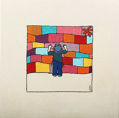 THE ORIGINAL HAND EMBROIDERED-COLORED KOTEL BOY
