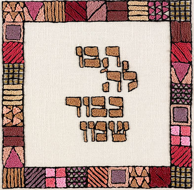 RED MINCHA-Unmounted Rolled Arch Paper-60x60-Archival Print