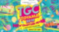 201807_TGC01.jpg