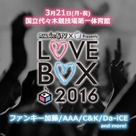 2016_lovebox.jpg