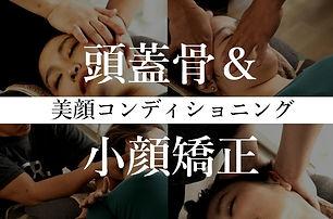 menu_face02.jpg
