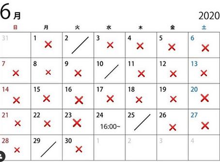 TCR新潟 6月最新予約状況