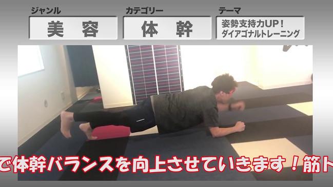 【骨格美容矯正サロンTHE ANSWER】1Day 1Minutes 1Week 姿勢支持力UP!ダイアゴナルトレーニング 実践動画