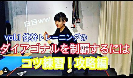 TCR You Tubeチャンネル【自宅の極み】