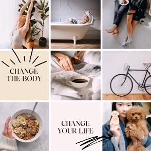 生活習慣を変えると身体も変わる
