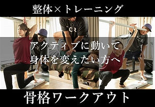 menu_kokkaku02.jpg