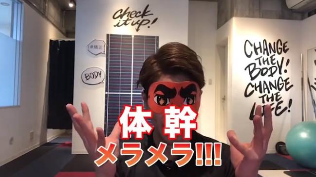 【骨格美容矯正サロンTHE ANSWER】1Day 1Minutes 1Week 体幹メラメラ‼ハンドウォーキング