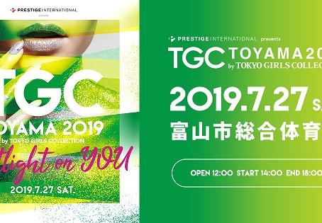 TGC富山 サポート完了
