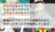 top_event.jpg