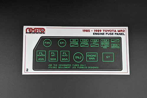 1985 - 1989 Toyota MR2 Engine Fuse Box Decal - Version 2