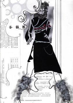 """Urban Chaos"" costume"