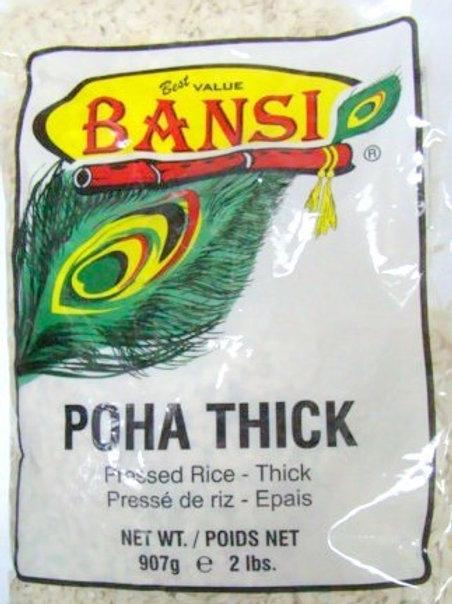BANSI POHA THICK