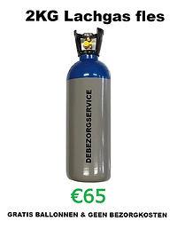 lachgas tank