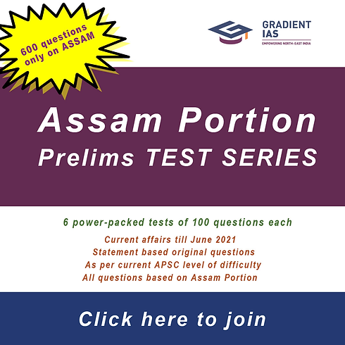 Assam-Test-Series_18th-July.png