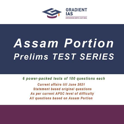 Assam-Test-Series.jpg