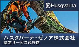 banner_02.jpg