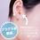 Thumbnail: 雫ビーズ ブルー&グリーン&イエロー ジュエリー耳栓