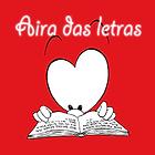 Airas.png