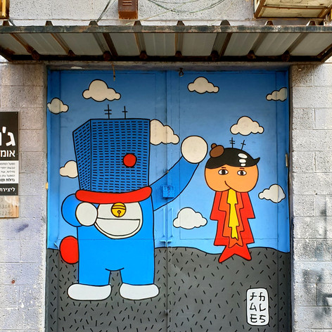 Doraemon Tower
