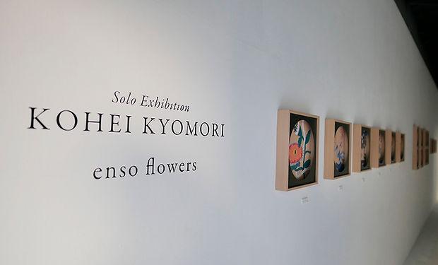 enso-flower_midoriso_06.jpg