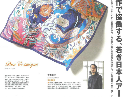 """""""Pen"""" april issue _ Hermes special feature. interview"""