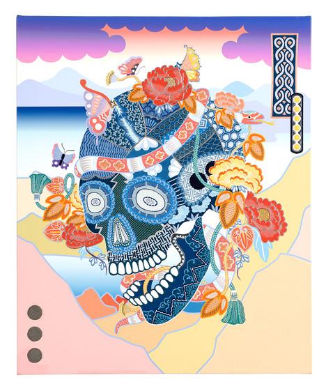 Skull - A