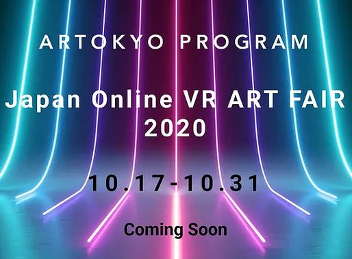 Japan Online VR ART FAIR 2020
