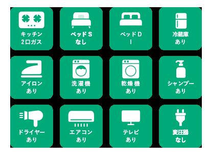 daikanyama_.png