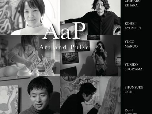 グループ展 AaP 2021 展 に出展します。