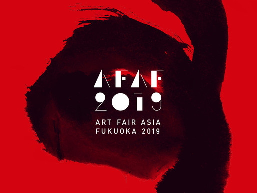 ART FAIR ASIA FUKUOKA 2019