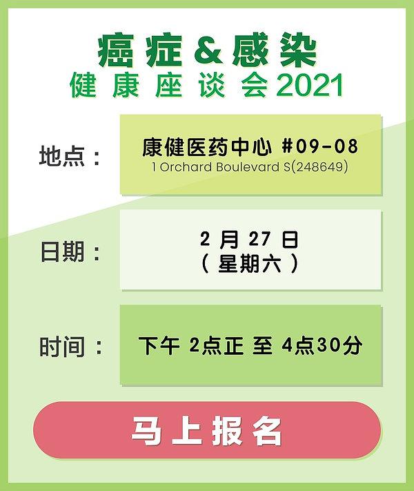Feb 27 register-01 (1).jpg