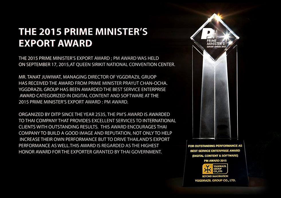 Awards Port 2.jpg