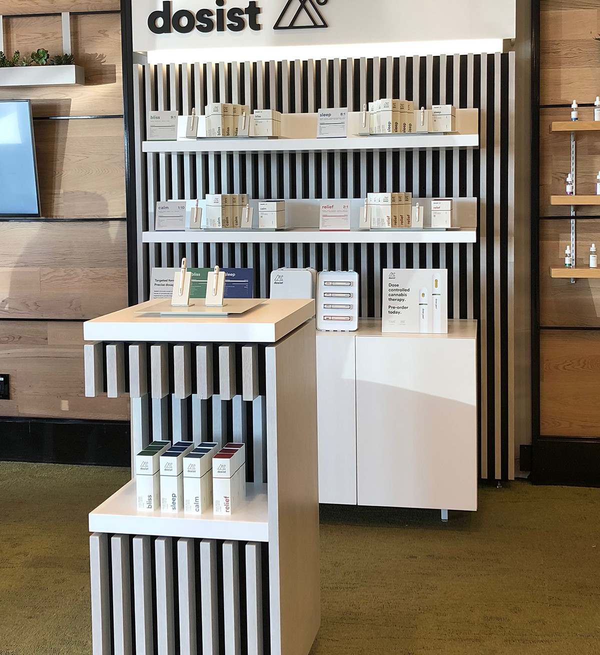 This reveal element is apparent in the space between the slats on the modular wall units