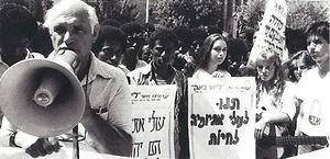 הרב סמואלס בהפגנה למען העולים מאתיופיה