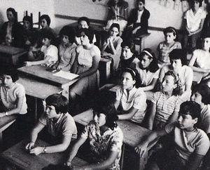 תלמידים בשנים המוקדמות של ליאו באק