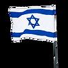 Flag-of-Israel-TB-Zachi-Evenor.png
