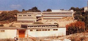 בניין חטיבת הנעורים בשנות ה- 60
