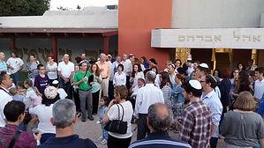 קידוש ברחבת בית הכנסת אהל אברהם