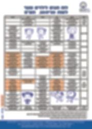 8aca0783-9492-47b9-854a-150c862b2f57.jpg