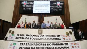 Frente Popular e Parlamentar em Defesa da Soberania Nacional