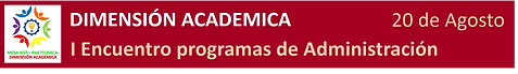 academica.png